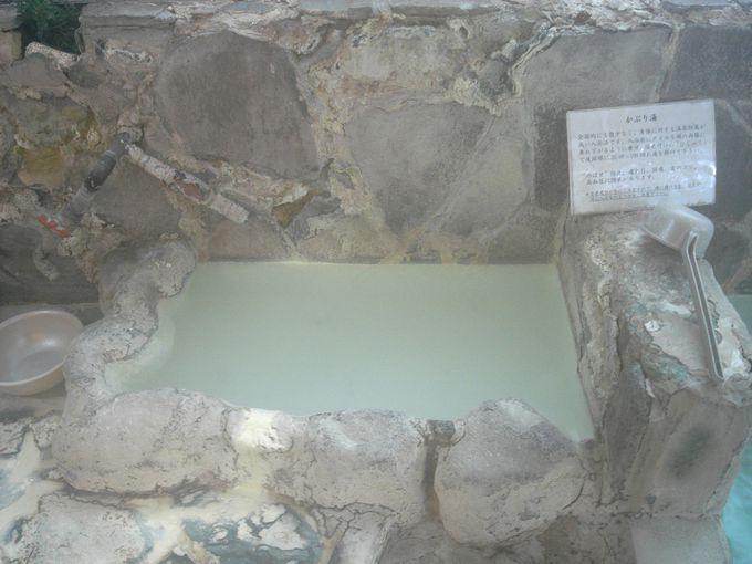 那須の伝統入浴法「かぶり湯」も