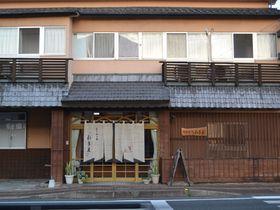 一人泊も部屋食7000円台!長崎小浜温泉「和多屋」は温かなもてなしの小宿|長崎県|トラベルjp<たびねす>