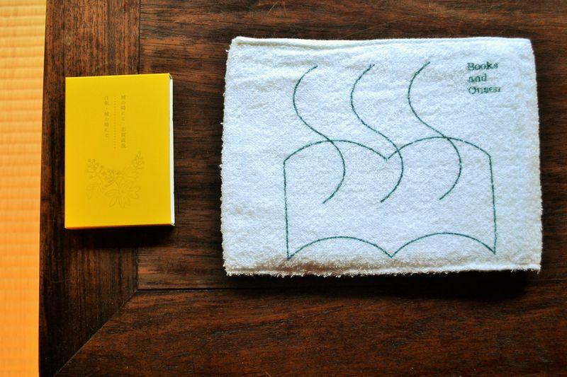 温泉街でしか買えない人気作家の本!?兵庫県城崎「本と温泉」プロジェクトが面白い