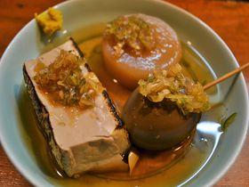飯田おでんって知ってる?長野・飯田の元祖「丸現」は南信州の味のワンダーランド|長野県|トラベルjp<たびねす>