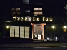 高級旅館の温泉も入り放題!会津東山温泉「ゆっくらイン」がコスパ高すぎ|福島県|トラベルjp<たびねす>