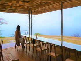 隈研吾デザインの絶景カフェ!熱海「COEDA HOUSE」で海とひとつに