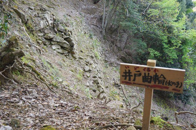 登山をしながら城跡を楽しむ