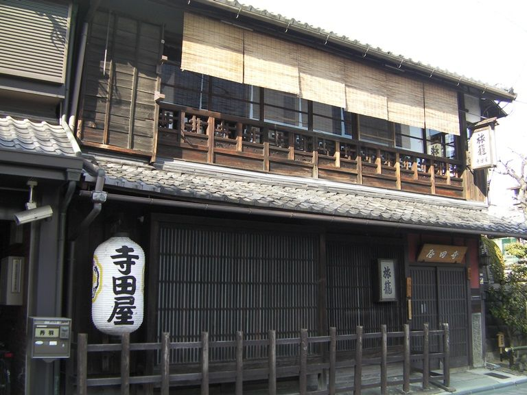 4.寺田屋