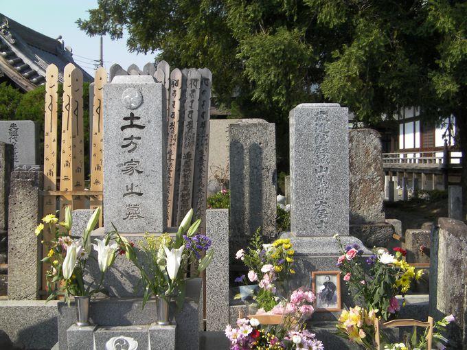 土方歳三のお墓参りをしよう