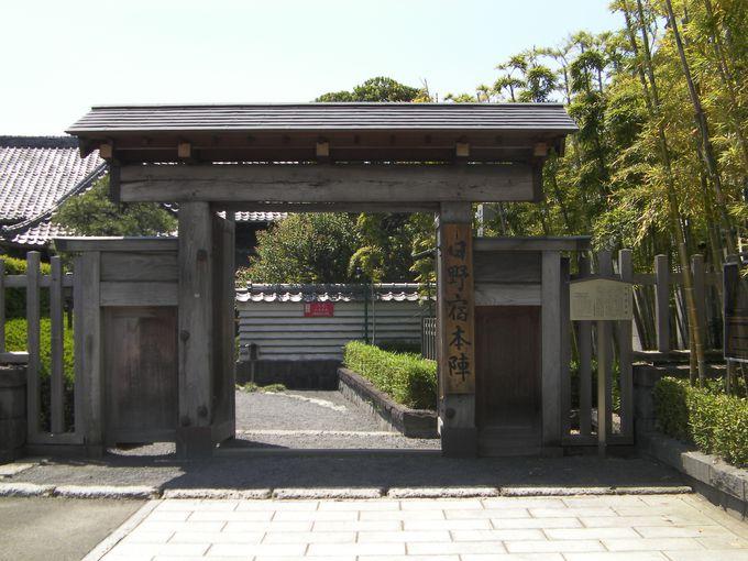 東京に唯一残る江戸時代の本陣「日野宿」