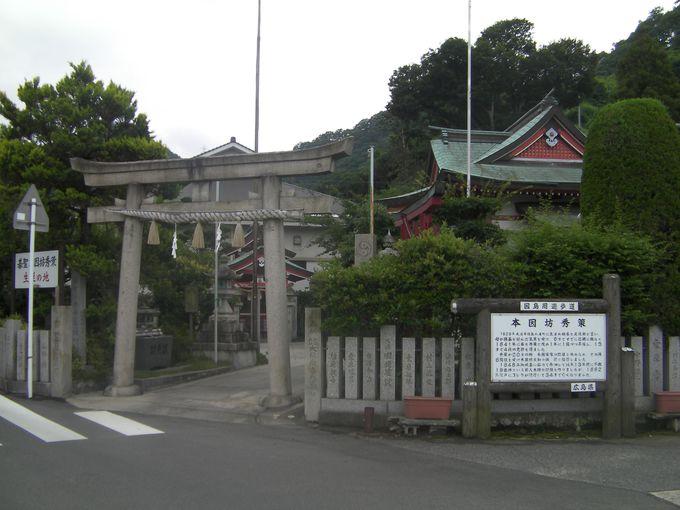 秀策生家跡に建つ石切神社