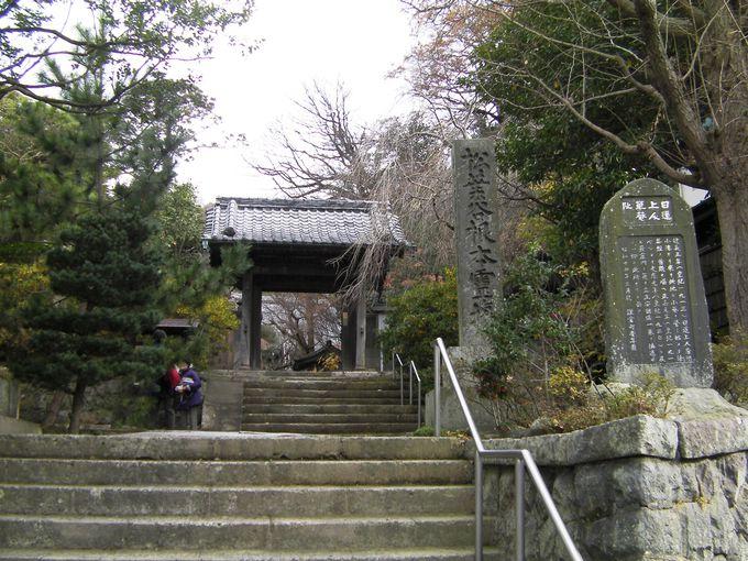 日蓮上人と安国論寺