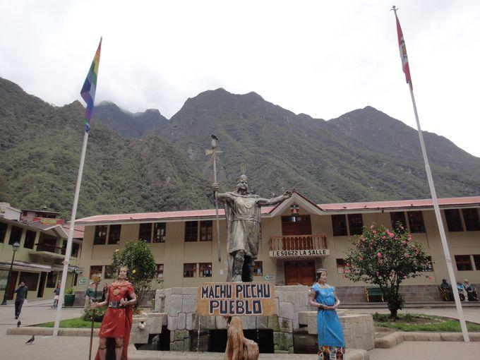 ワイナピチュ登山のためには、マチュピチュ村宿泊がおすすめ