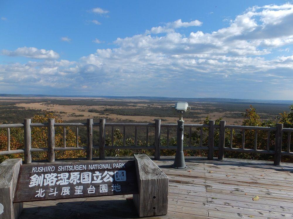 圧倒的スケール!晩秋の釧路湿原を眺望するおすすめ展望台!