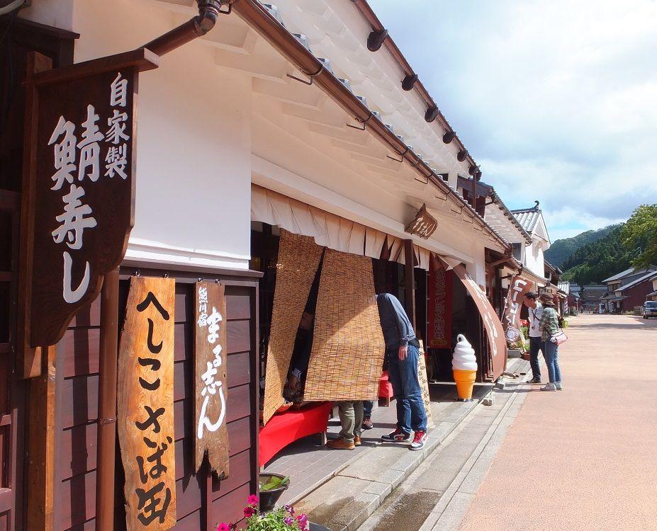 三方五湖の天然鰻も堪能!日本遺産「御食国若狭と鯖街道」