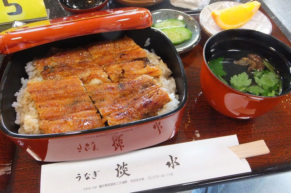 「うなぎ 淡水」で三方五湖の天然鰻「口細青鰻」を賞味する!