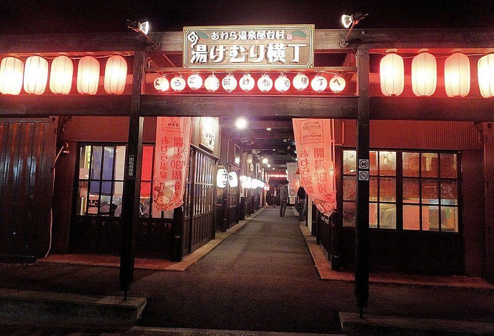 屋台村に足湯が楽しい!福井・あわら温泉街をそぞろ歩き