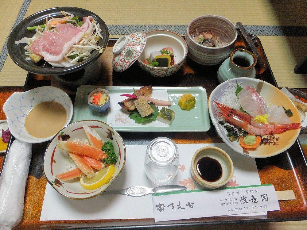 政竜閣の豊富なお料理プランは日本海の幸が満載!