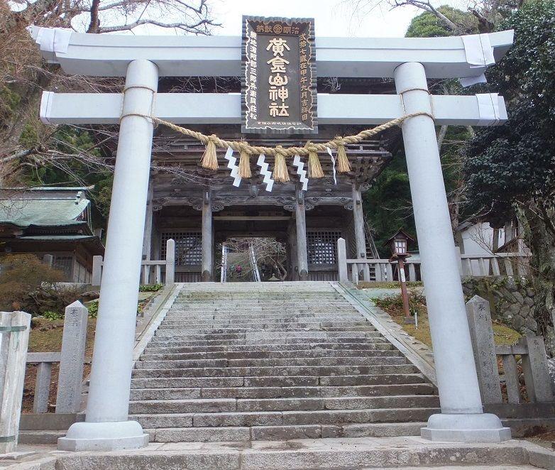 最古で最強の金運パワー「黄金山神社」