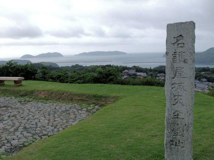 豊臣秀吉の夢!佐賀に眠る特別史跡「名護屋城跡」