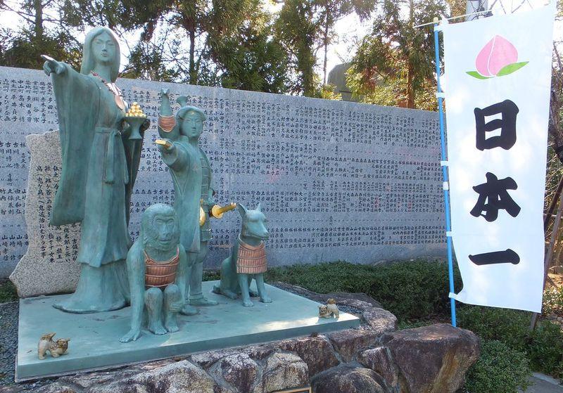 くぐって撫でて、ぐるぐる回す!香川「田村神社」参拝が楽しすぎる