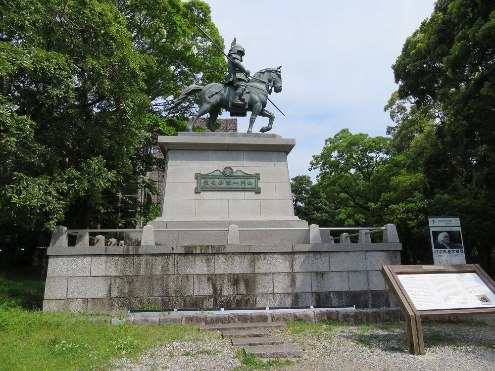 二の丸までは無料で行ける!高知城をお手軽散策