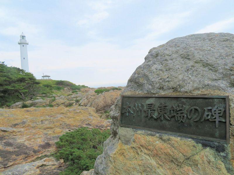最難関の岬は宮古市に!目指せ本州最東端・トドヶ崎