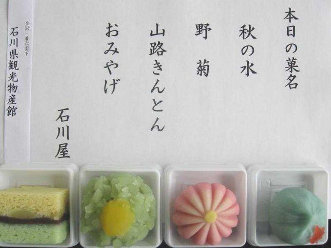 甘味に興味を持ったら和菓子作り体験をしてみよう!!
