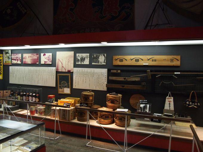 大正時代の醤油も現存!!歴史を感じる史料館見学