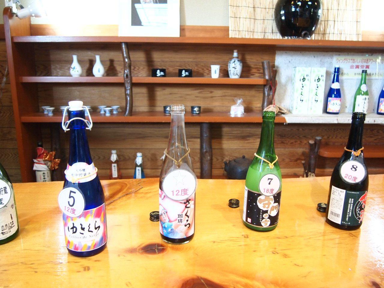 試飲あり!見学無料!!度数日本一の日本酒をつくる玉川酒造の酒蔵見学〜新潟県魚沼市