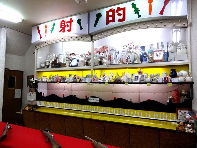 湯煙が誘うレトロな温泉パラダイス「伊豆熱川温泉」