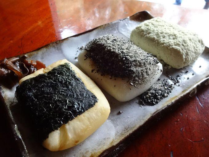 力餅3種(磯辺・黒ゴマ・うぐいすきな粉)