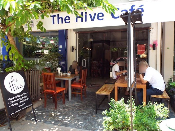 5.The Hive
