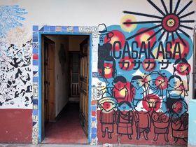 メキシコ・サンクリストバルの日本人宿「カサカサ」〜ある革命家の残した遺産