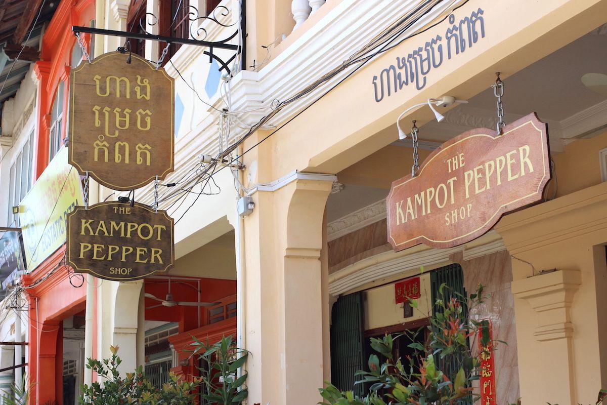 カンボジアの穴場的な観光地「カンポット」