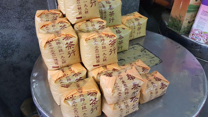 美味!お得!台湾でお茶買うなら「林華泰茶行」へ!
