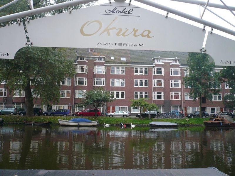 「ホテル オークラ アムステルダム」の画像検索結果