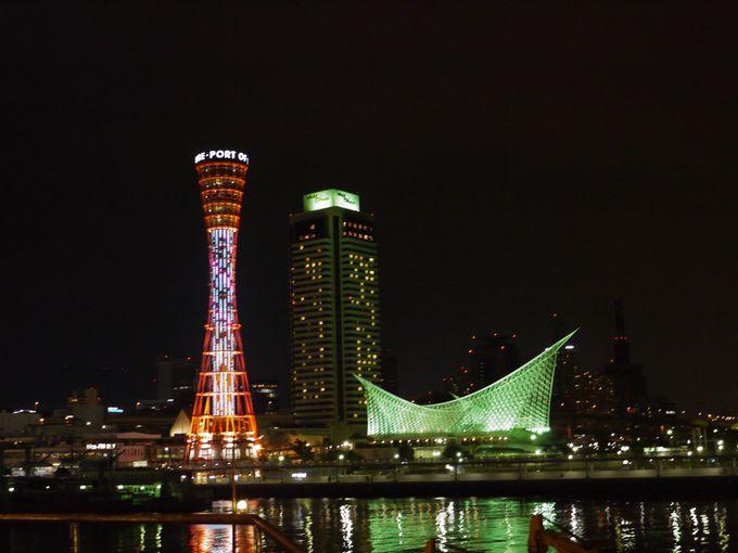 やっぱり神戸は夜景が最高です!