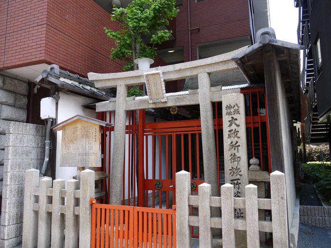 歩いて見つけた、京都特有のお社を発見!