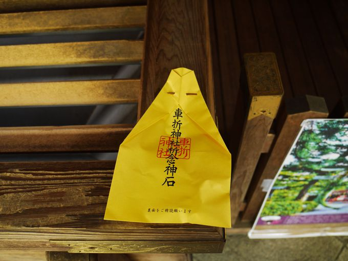 8.車折神社