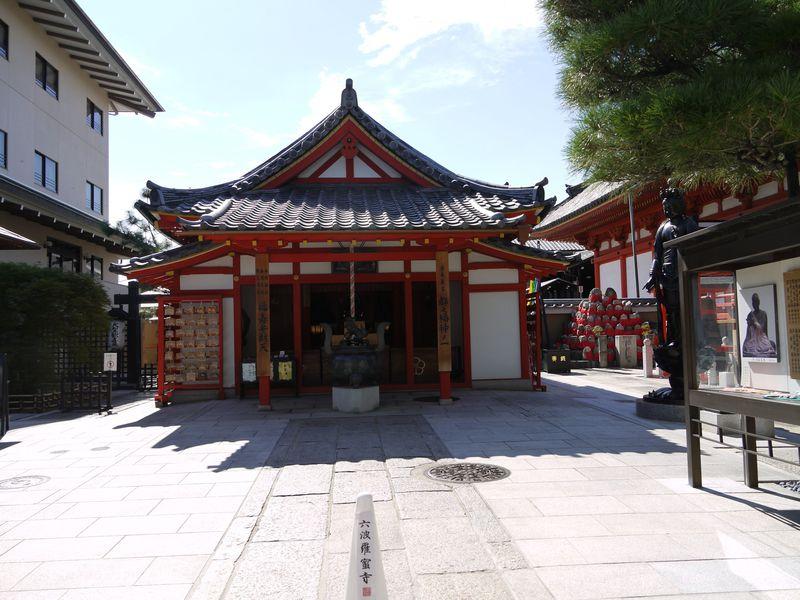 縁結びも出世も金運アップも願うなら!心もお金も洗える京都・六波羅蜜寺
