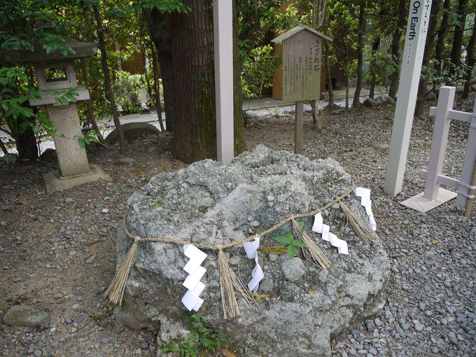 境内にある、さざれ石は成長する!