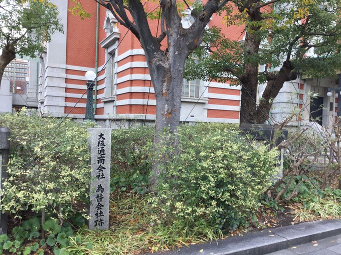 日本の銀行の先駆けだった跡が残る国の重要文化財
