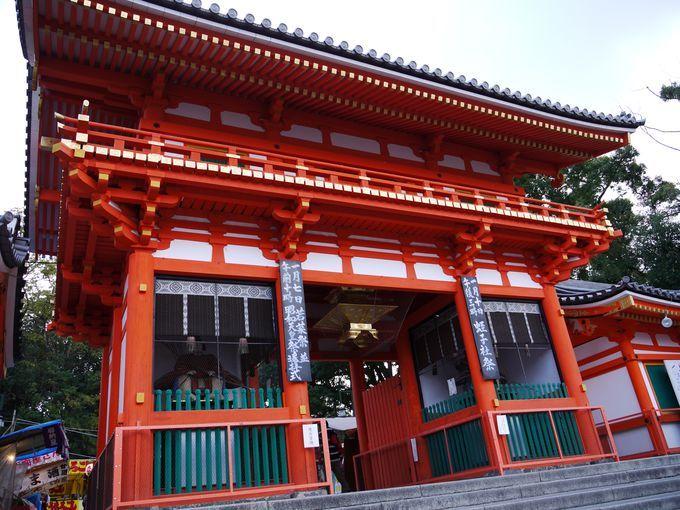 八坂神社には、どこから入ればいいの?