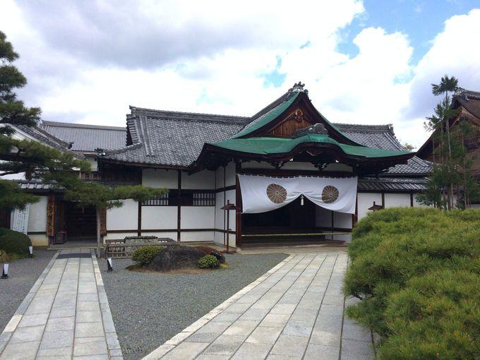 嵯峨嵐山駅から徒歩20分:大覚寺