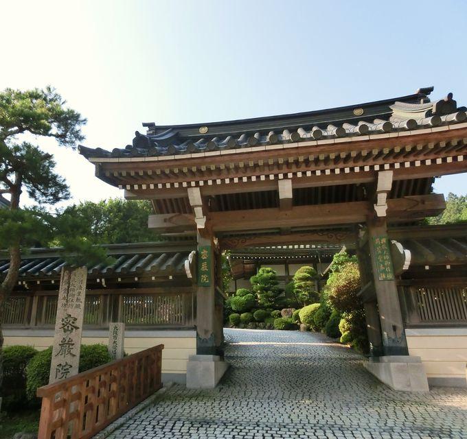 刈萱堂「密厳院」の創建と興教大師・覚鑁