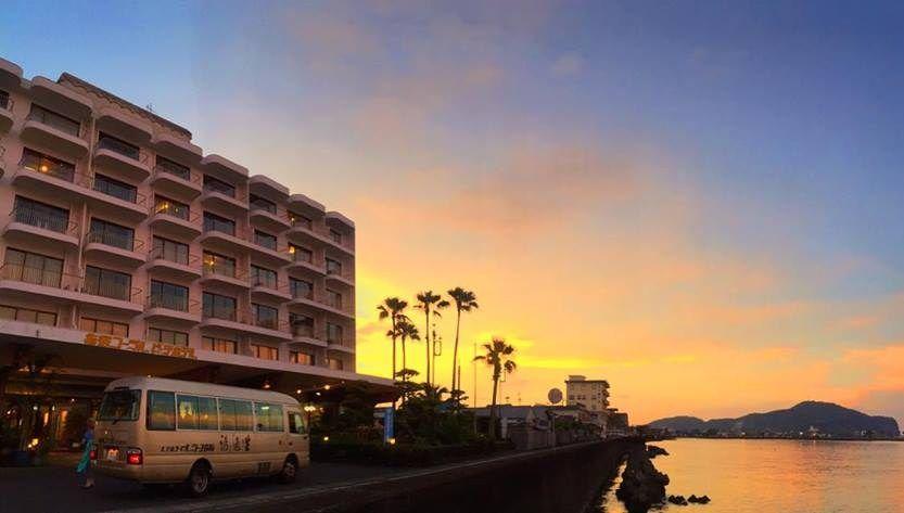 「指宿コーラルビーチホテル」へのアクセス