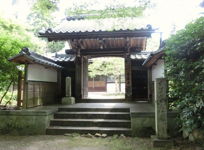 婆沙羅大名・佐々木道誉と「青岸寺」の源流の寺院・米泉寺