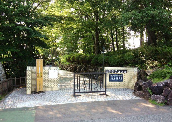岩手の風土を望み、自然と調和する「宮沢賢治記念館」