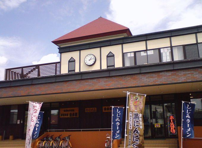 「津軽鉄道線」と「金木町」
