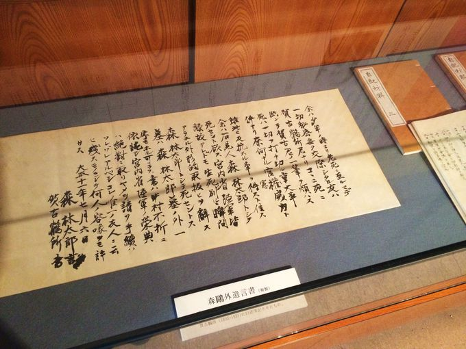 小倉滞在中の随筆「我をして九州の富人たらしめば」・「鴎外漁史とは誰ぞ」
