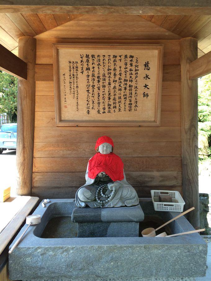 """""""慈水大師""""嵯峨天皇と弘法大師のエピソード"""