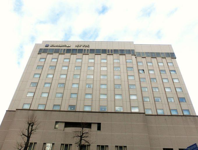 「ホテルメトロポリタン盛岡ニューウイング」へのアクセス