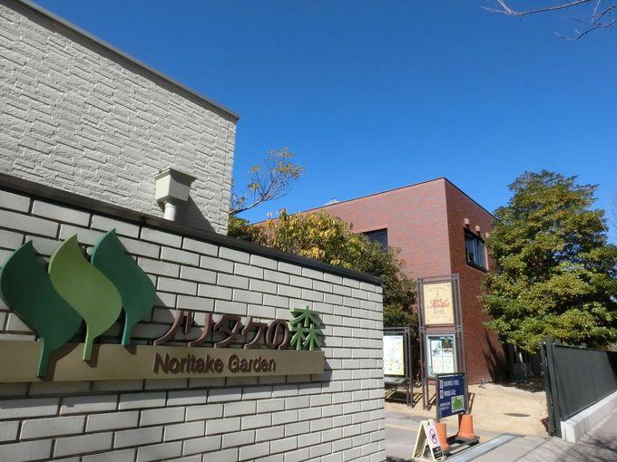 名古屋駅から散歩に最適な「ノリタケの森」